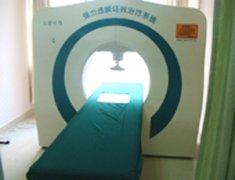 强力透膜场效治疗系统